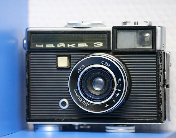 где продать фотоаппарат в красноярске