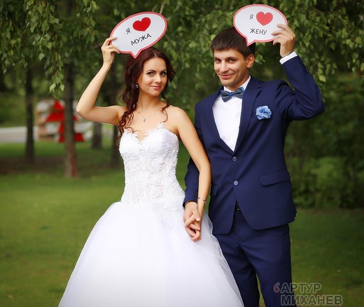 аксессуары для свадьбы в красноярске